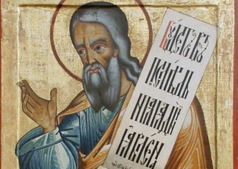 Ikona z XVIII w. przedstawiająca proroka Izajasza. Public domain.