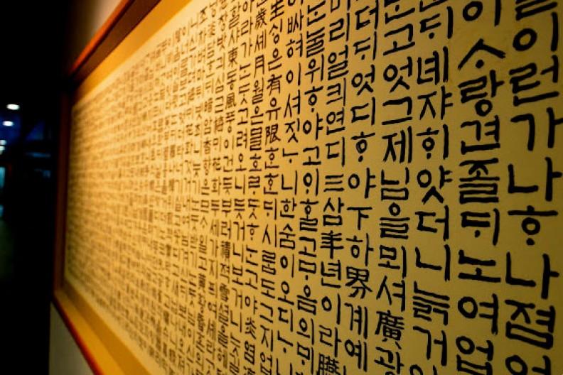 Zródło: yeongboon.blogspot.com / Ho Wei Zheng & Chong Juin Yu