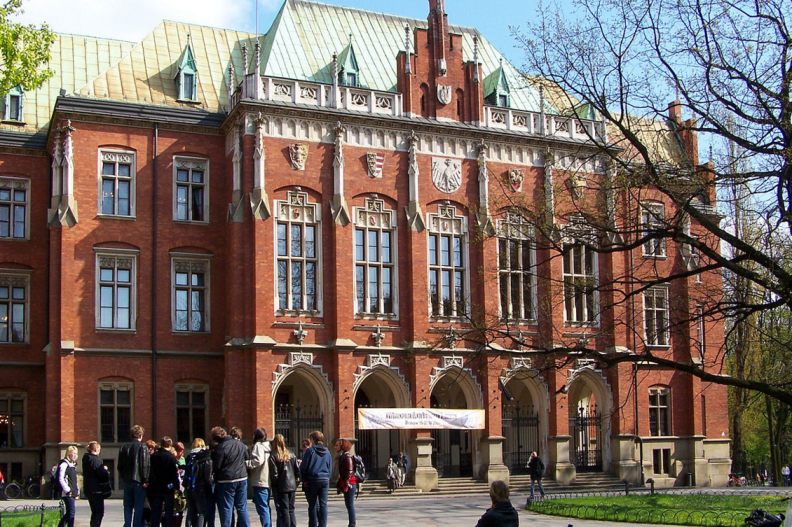 Uniwersytet Jagielloński w Krakowie, Collegium Novum.