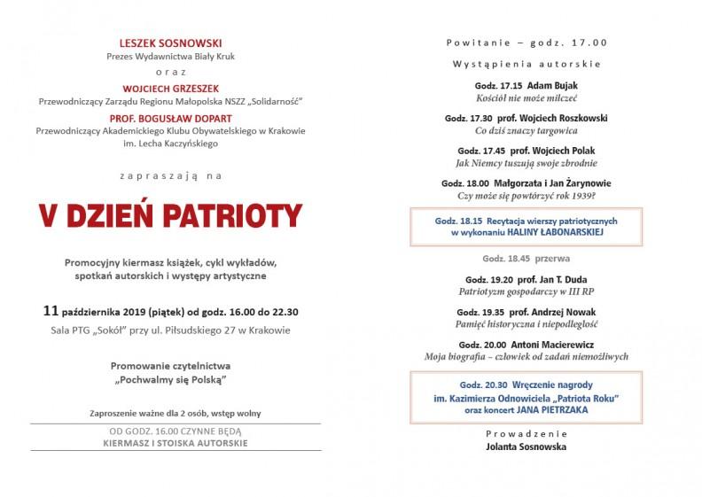 V Dzień Patrioty odbędzie się 11 października w Krakowie!