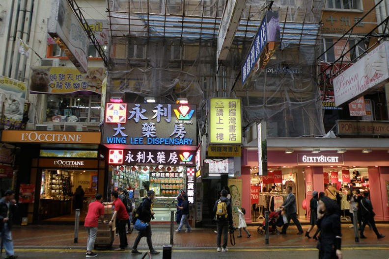 Księgarnia w Causeway Bay, Hong Kong  Fot. Wikimedia